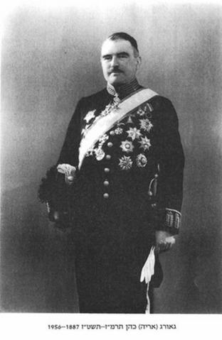 Georg Cohn